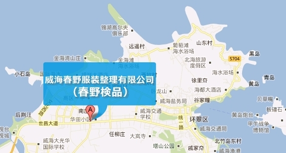 中国山東省の検品会社 威海春野服装整理有限公司の場所